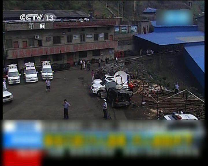 四川煤礦爆炸近三十人仍被困井下