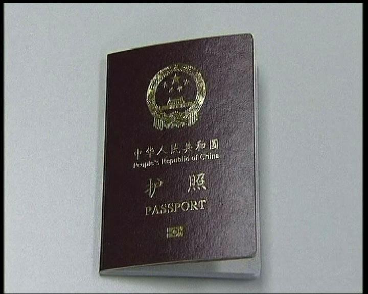 內地新電子護照地圖惹菲越抗議