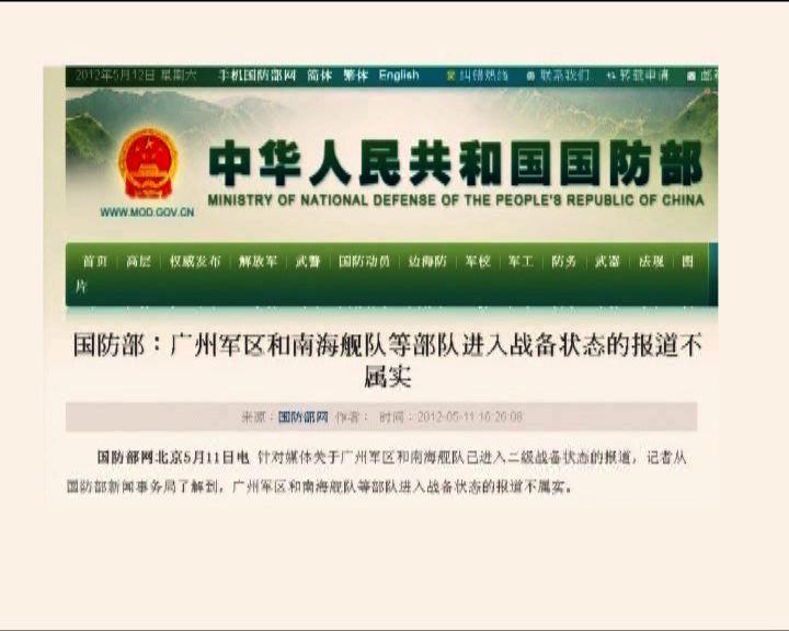 菲媒:中菲對話無進展