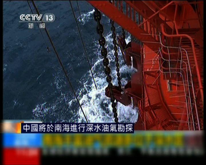 中國將於周四進行深水油氣勘探開發