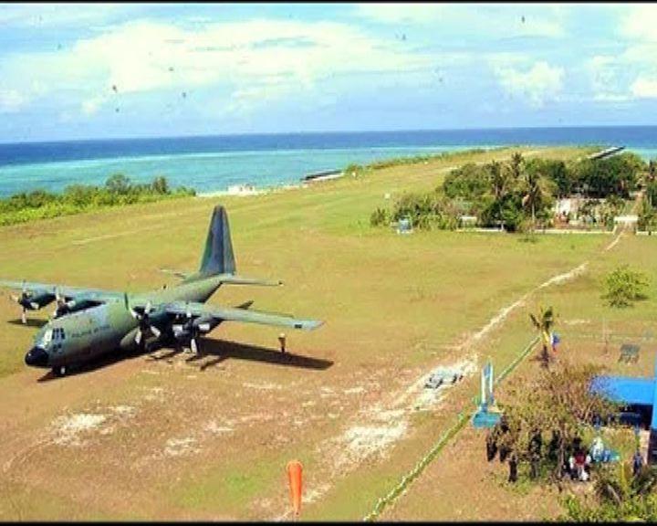 日媒:菲六月在南沙島嶼建小學