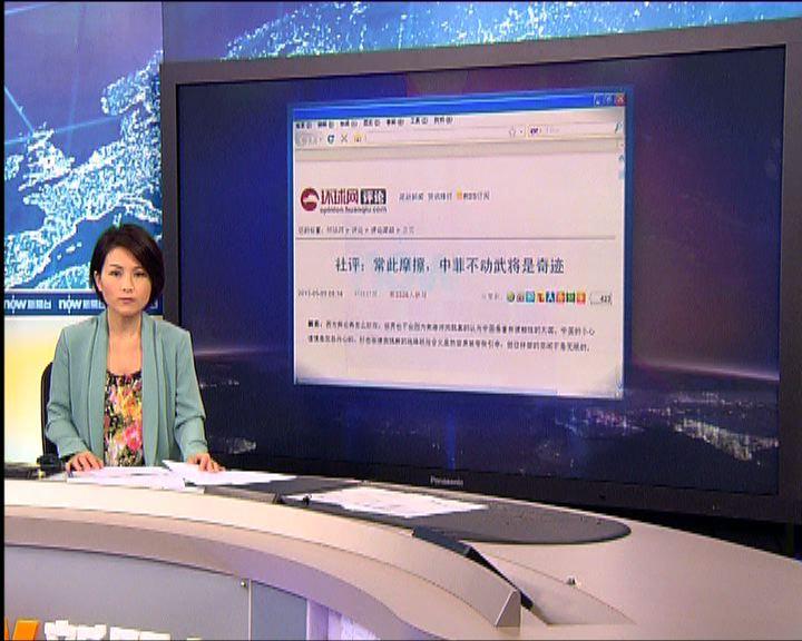 社評:中國派軍艦向菲「展示肌肉」