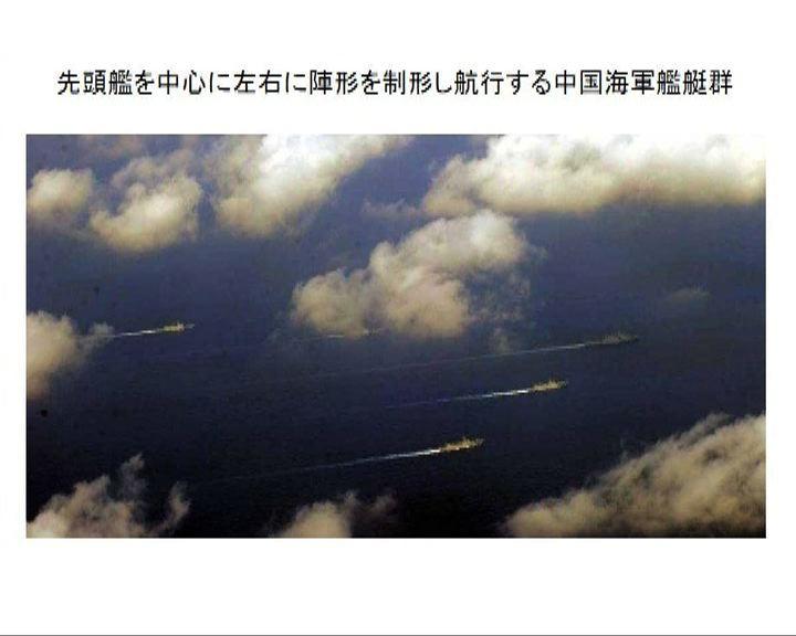 日本指中國派五艘軍艦南下