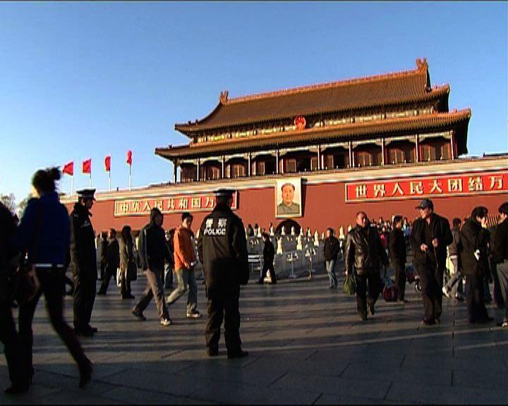 重慶事件牽連中共權力核心
