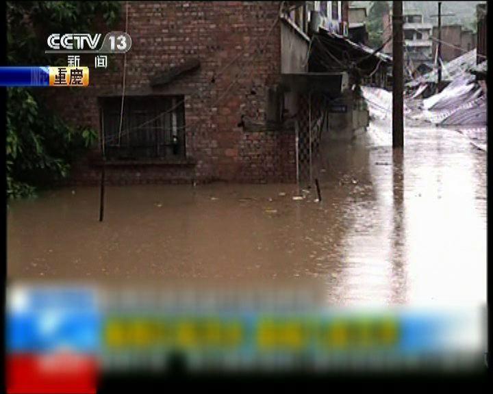 內地廣泛地區暴雨四川重慶受災嚴重