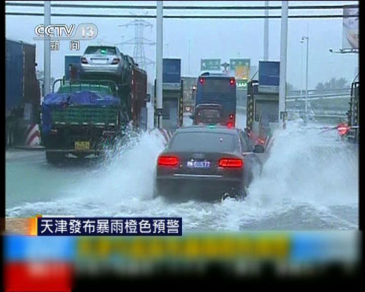 預計北京今天日間會有雷陣雨