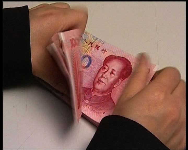 周小川:考慮加大人民幣波幅限制