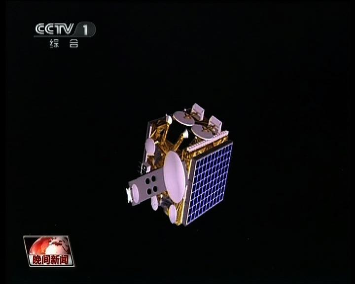 中國長征三號成功發射法製衛星