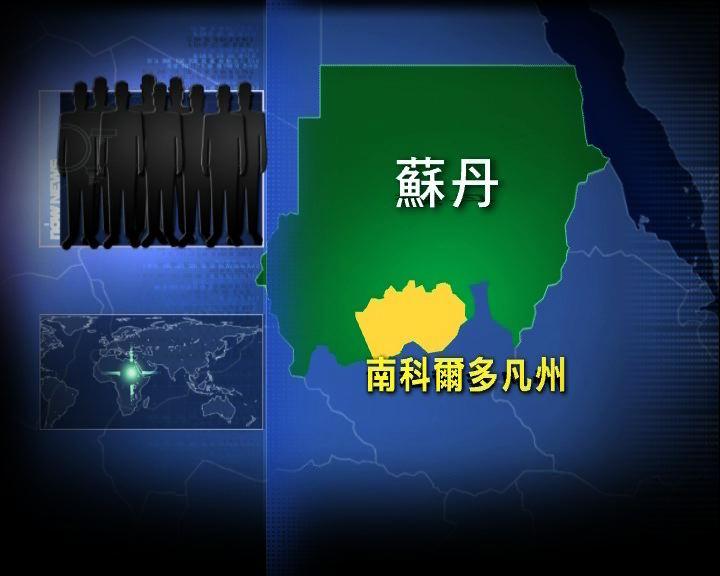 蘇丹武裝分子帶走廿多名華工