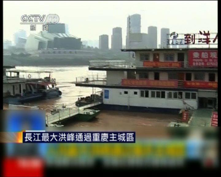 長江最大洪峰通過重慶主城區