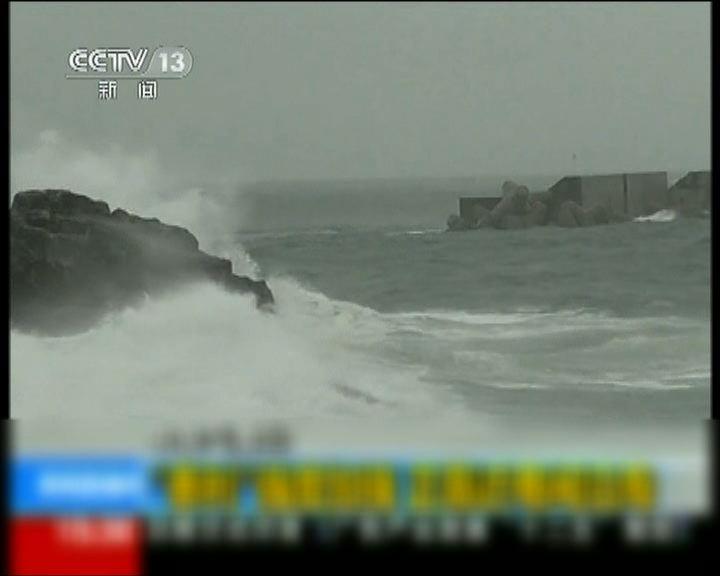 泰利風力增強影響廣東福建一帶