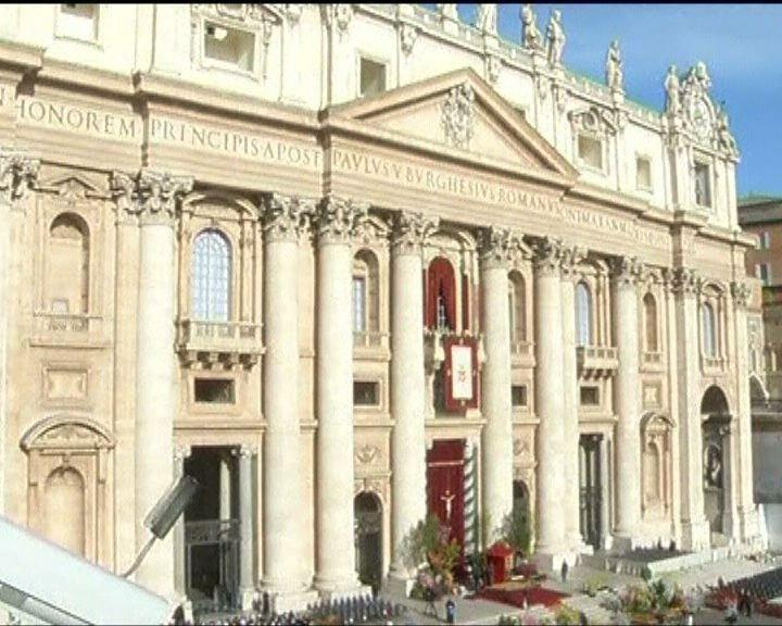 梵蒂岡發聲名不滿內地自行祝聖