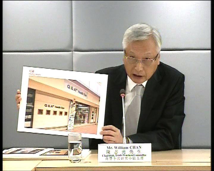 消委會譴責美容院不良銷售手法