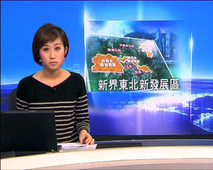 陳茂波:新界東北發展非賣港