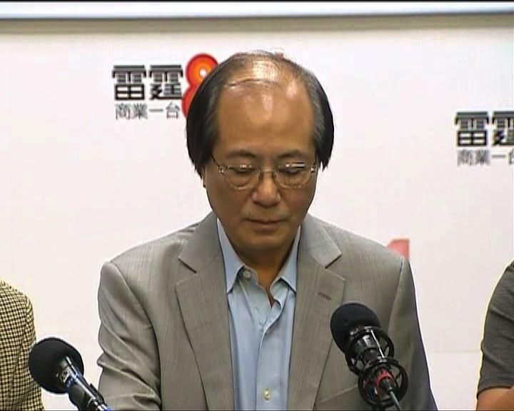 吳克儉承諾稍後檢討國民教育科