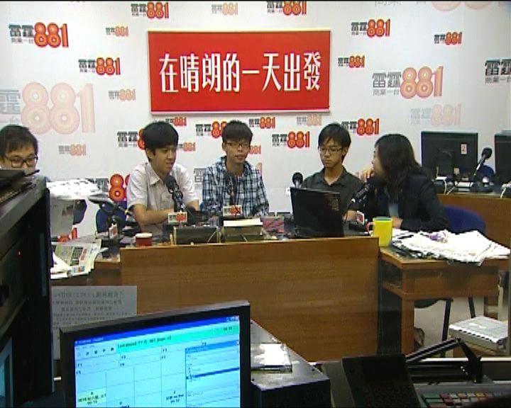 學民思潮批評吳克儉迴避公眾