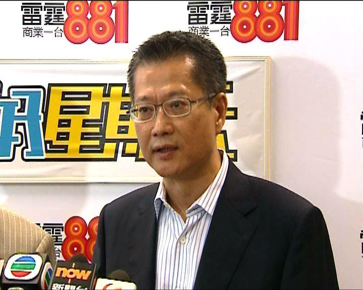 陳茂波:不排除可修改新界東北發展方案