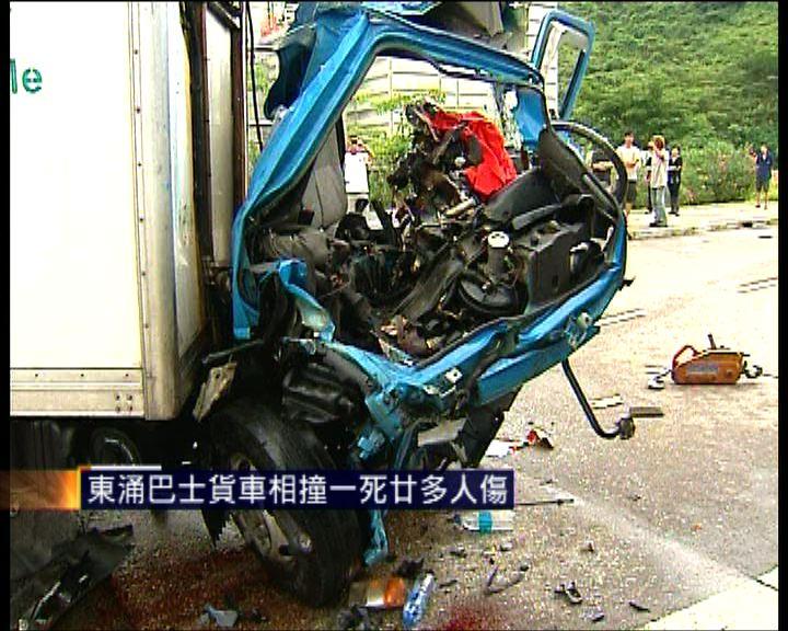 東涌巴士貨車相撞貨車司機死亡