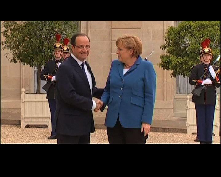 法德兩國領袖於歐盟峰會前會晤