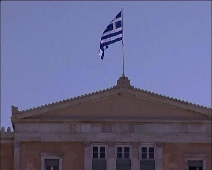 消息:歐元區傾希臘應急方案