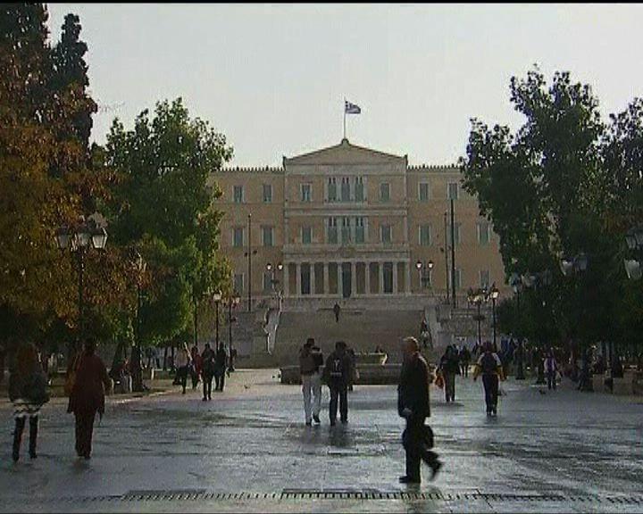 歐盟支持希臘留在歐元區