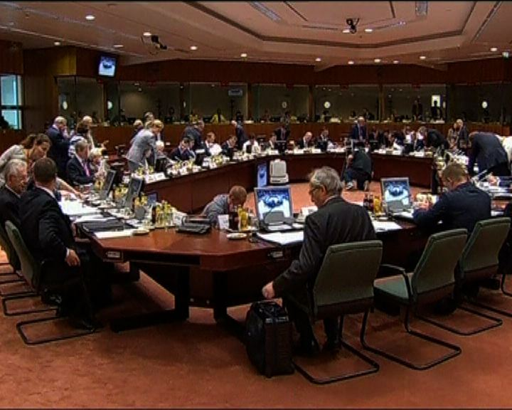 歐盟峰會召開市場關注西班牙會否求援