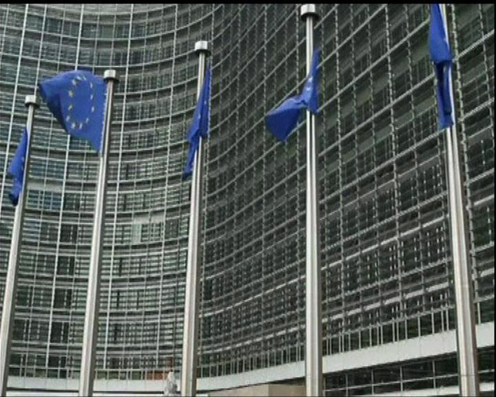 歐盟財長開會討論買債計劃