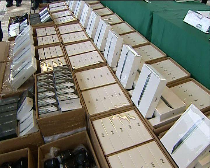 海關檢獲走私電子產品拘兩人