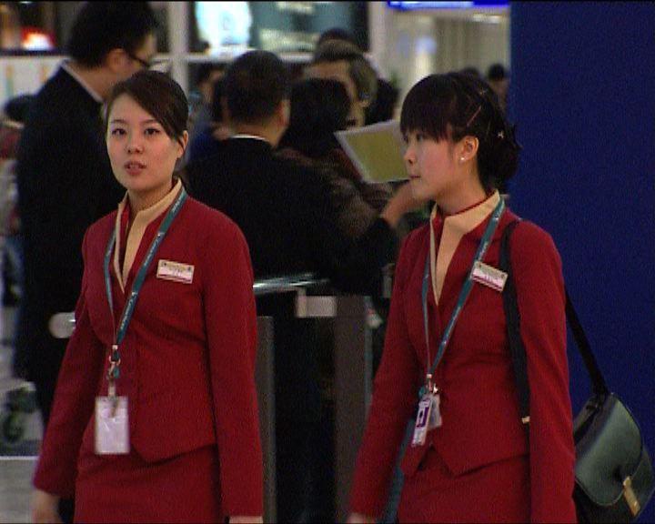 國泰勞資雙方明日重開談判