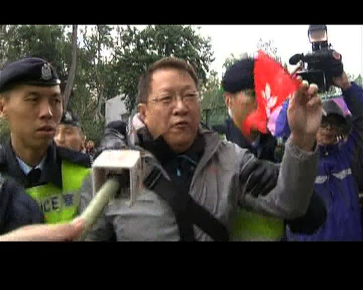 愛港力量遊行本台記者遇襲暫列襲擊案