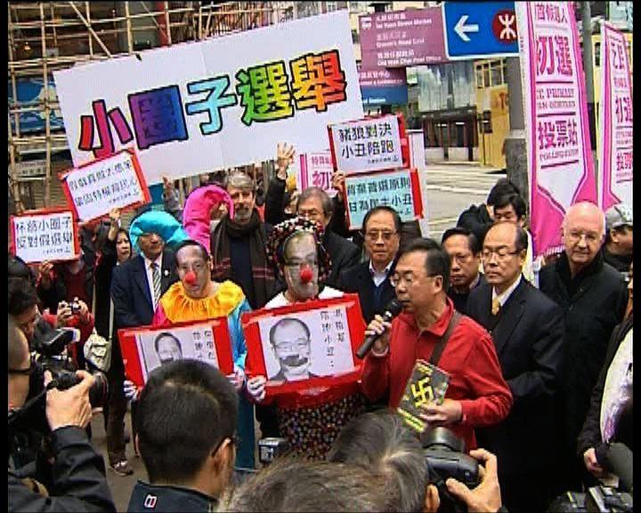 泛民特首初選開始社民連抗議
