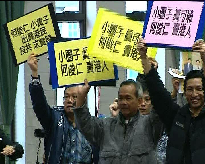 泛民第二場辯論社民連人民力量到場示威