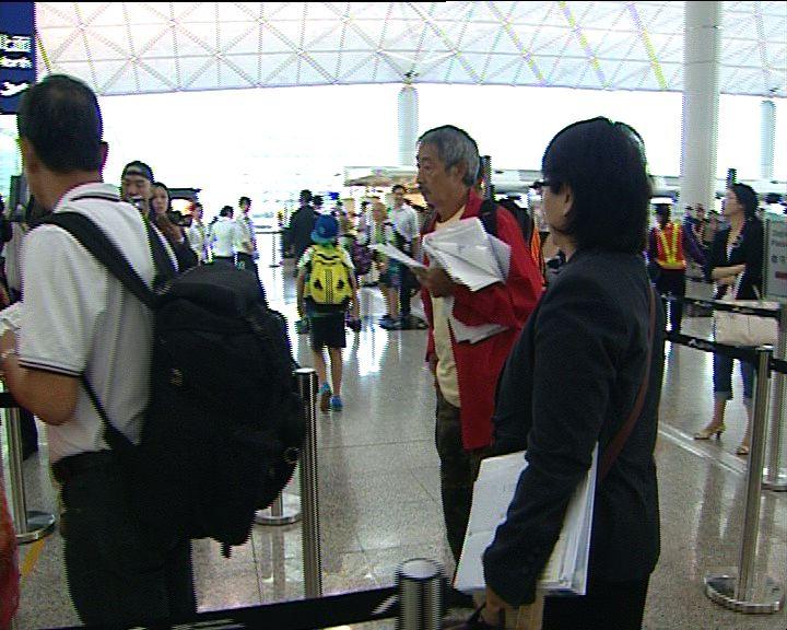 保釣成員北京遞交申訴書控告日本
