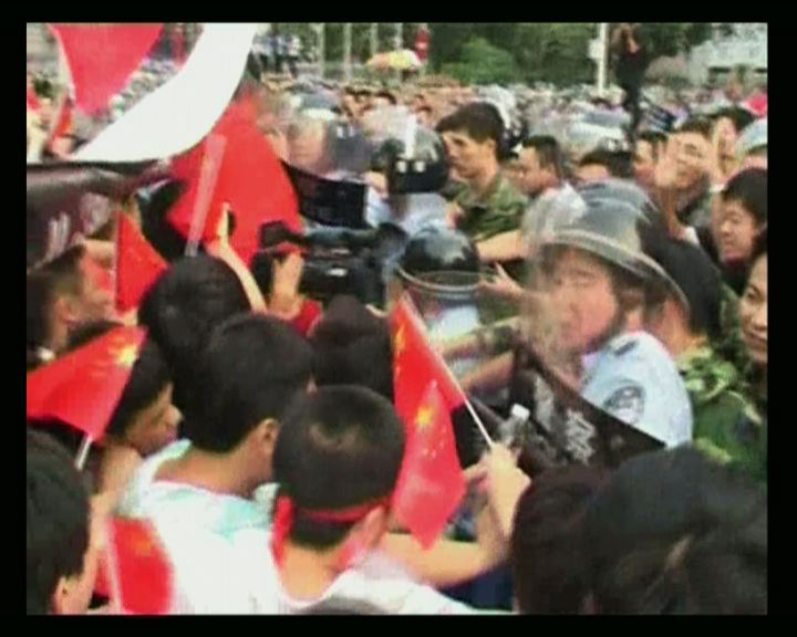 廣州反日示威傍晚轉趨激烈