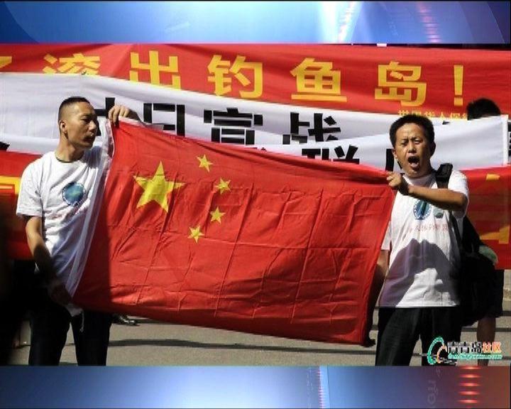 四川過千民眾參與反日遊行
