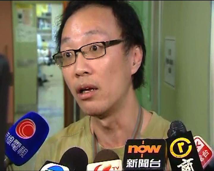 醫生指女子靜脈輸液後死亡交死因庭研究