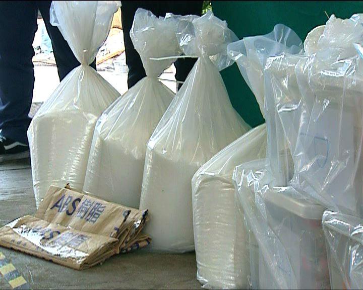 海關貨櫃碼頭檢獲逾四百公斤氯氨酮