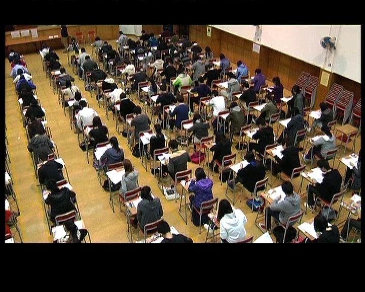首屆中學文憑試基本評分工作已完成