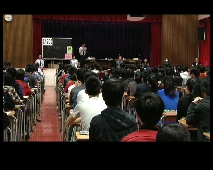文憑試36%考生獲入大學資格