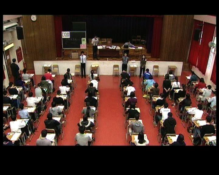 明年中學文憑試縮短考期