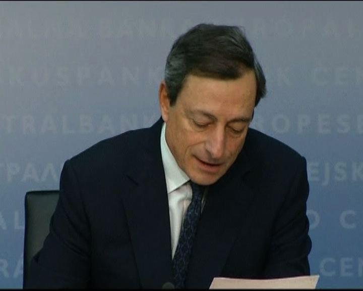 德拉吉:歐元區經濟正逐步復蘇