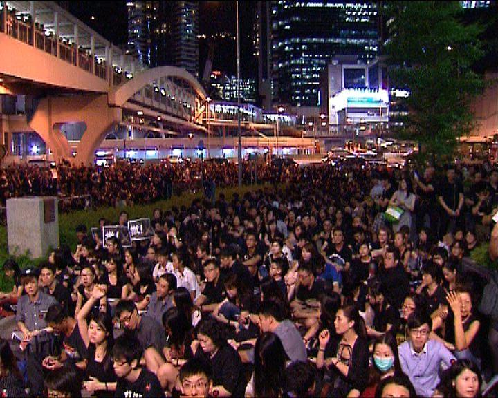 反國教集會市民分流至添馬公園