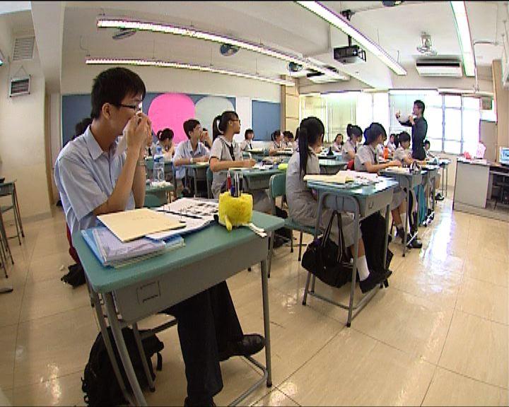 外國公民教育科鮮有直接提愛國