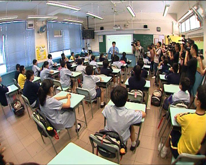 鮮魚行學校如期開展國教科