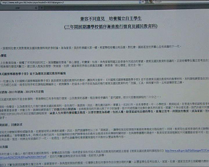 吳克儉:國民教育非洗腦教育