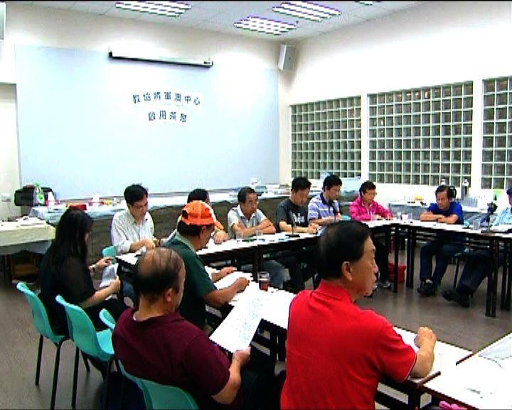 教協決定九月前不撤國民教育便發動罷課