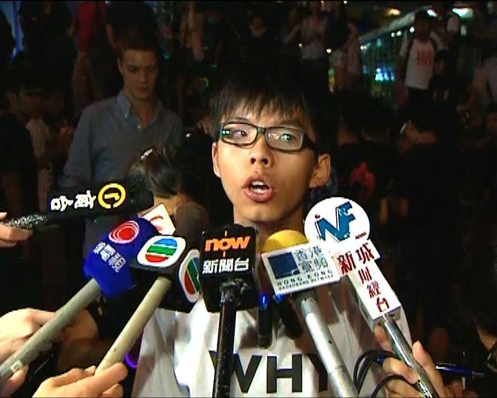 學民思潮遊行要求梁振英撤回國教