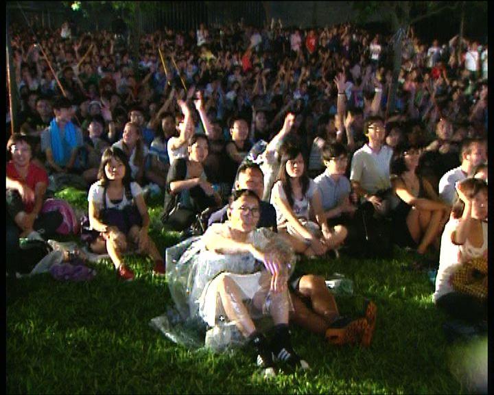 反國教集會出席者坐滿添馬公園