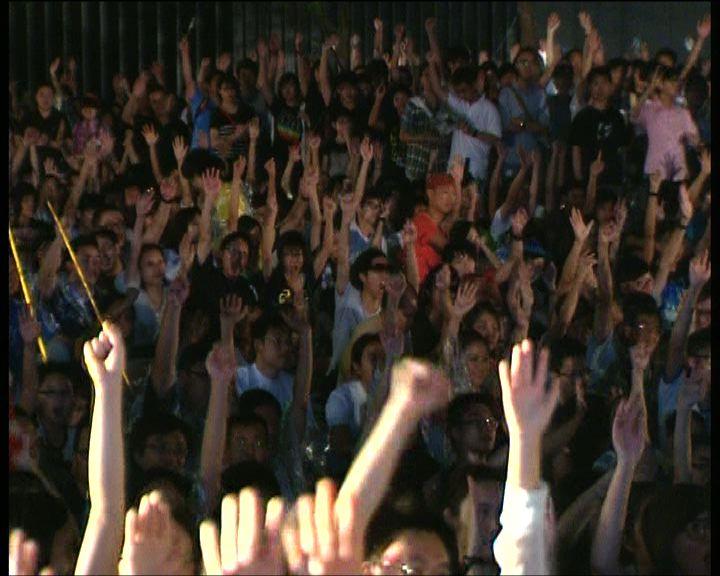約四萬人參加反國教集會