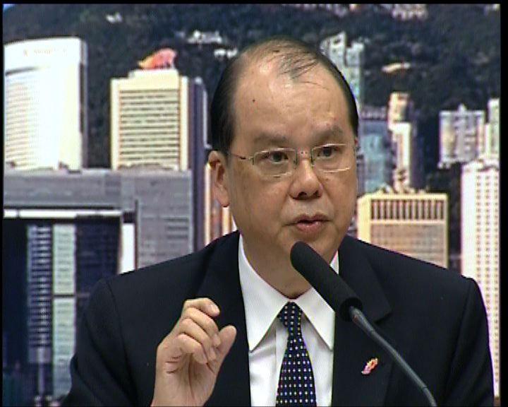 張建宗:資產審查是確保政策持續性